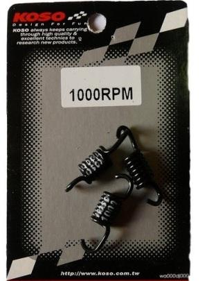 Купить Пружины колодок сцепления koso sport Yamaha 1000 RPM в Калининграде