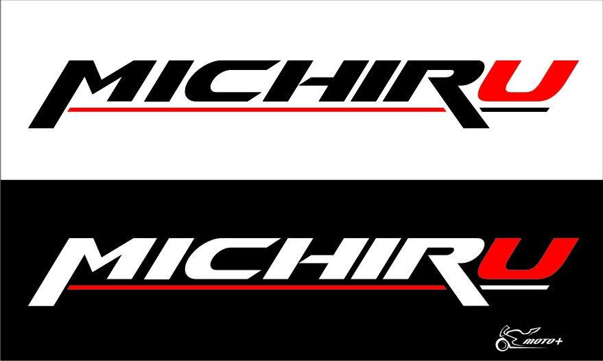 История компании Michiru